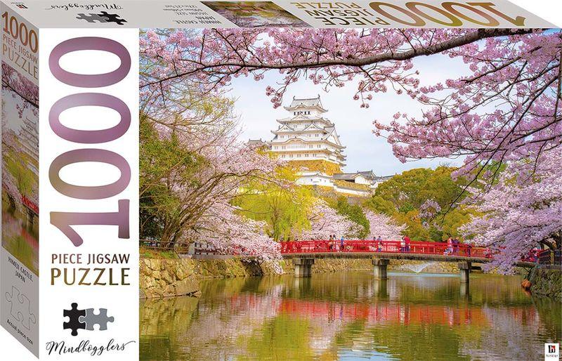 Mindbogglers Series 14 Himeji Castle Japan