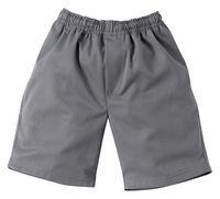 9910 Shorts - Grey