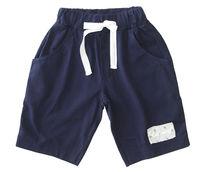 SS1044 Jersey Shorts